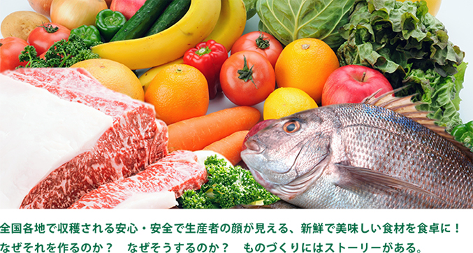 network-foods-main.jpg